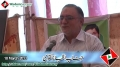 [18th] برسی شھید ڈاکٹر محمد علی نقوی - Speech By Ayjaz Naqvi - 10 March 2013 - Lahore - Urdu