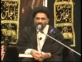 [02] Ummat Ke Uroojo Zawal me Mukhtalif Tabaqat ka Kirdar-4 - Ustad Syed Jawad Naqavi - Urdu