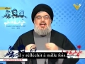 Sayed Nasrallah [Feb 2013] - Quelques missiles nous suffisent pour plonger Israël dans l\'obscurite - Arabic Sub French
