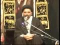 [03] Ummat Ke Uroojo Zawal me Mukhtalif Tabaqat ka Kirdar-4 - Ustad Syed Jawad Naqavi - Urdu
