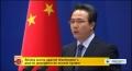 [19 Mar 2013] US missile plans against North Korea target China - English