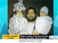 [20 Mar 2013] Will the hunger strikes be the beginning of the end to Guantanamo remaining open - English