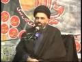 [01] Ummat Ke Uroojo Zawal me Mukhtalif Tabaqat ka Kirdaar-5 - Ustad Syed Jawad Naqavi - Urdu