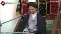 [Majlis] Maut Aur Hayat Allah Kay Liye - موت اور حیات اللہ کے لئے - H.I Munawwar Naqvi - 17 Mar 2013