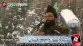 [16 March 2013] شب شہداء - Qazi Ahmed Noorani - Ahle Sunnat Scholar - Buffer Zone, Karachi - Urdu