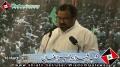 [16 March 2013] شب شہداء - Noha by Brother Shuja Rizvi - Buffer Zone, Karachi - Urdu