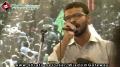 [16 March 2013] شب شہداء - Noha by Brother Atir Haider - Buffer Zone, Karachi - Urdu