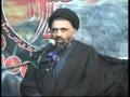 [02] Ummat Ke Uroojo Zawal me Mukhtalif Tabaqat ka Kirdaar-5 - Ustad Syed Jawad Naqavi - Urdu