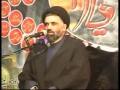 [03] Ummat Ke Uroojo Zawal me Mukhtalif Tabaqat ka Kirdaar-5 - Ustad Syed Jawad Naqavi - Urdu