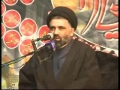 [04] Ummat Ke Uroojo Zawal me Mukhtalif Tabaqat ka Kirdaar-5 - Ustad Syed Jawad Naqavi - Urdu