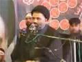 [05] Ummat Ke Uroojo Zawal me Mukhtalif Tabaqat ka Kirdaar-5 - Ustad Syed Jawad Naqavi - Urdu