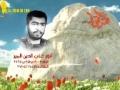 Martyr Anwar AL-Meer (HD) | من وصية الشهيد أنور علي الدين المير - Arabic