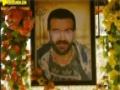 My mother martyrs Khalid Bazzi | والدتي الشهيدين خالد بزي و حسين فرحات - Urdu