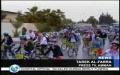Women Cycling Against Occupation - English