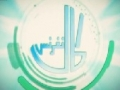 Conference Call - New Talk Show - Coming Soon - 19 March 2013 کانفرنس کال - Urdu