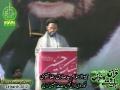 [قرآن و اہلبیت ع کانفرنس] Speech - H.I. Sadiq Raza Taqvi - Hydrabad - 24 March 2013 - Urdu