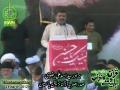 [قرآن و اہلبیت ع کانفرنس] Speech - Brother Asad Ali Rizvi - Asgharia - Hydrabad - 24 March 2013 - Urd