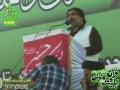 [قرآن و اہلبیت ع کانفرنس] Speech - Zakir-e Ahlebait - Munawwar Ghadiri - Hydrabad - 24 March 2013 - U