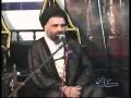 [03] Karbala Haq wa Baatil me Judai Ka Raasta - Ustad Syed Jawad Naqavi - Urdu