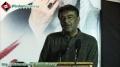 [جشن شہادت بیاد ] Shaheed Ustad Sibt-e Jaffer - Salam Master Ghulam Abbas - 29 March 2013 - Urdu