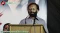 [جشن شہادت بیاد ] Shaheed Ustad Sibt-e Jaffer - Salaam Qaiser Jaffri - 29 March 2013 - Urdu