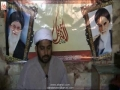 [Lecture-18] Idaratanzeel - Nehjul balagah - H.I Iftikhar Ahmed Ghadeeri - Urdu