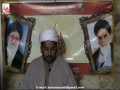 [Lecture-22] Idaratanzeel - Nehjul balagah - H.I Iftikhar Ahmed Ghadeeri - Urdu