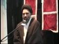 راہ شہید Rah-e-Shaheed - Ustad Syed Jawad Naqavi - Urdu