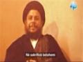 Shehid Muhamed Bakir el Sadër - Arabic sub Albanian