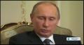 [04 April 2013] Yemen seeks help from Russia - English