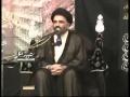 [01] نظام اصلاح Nizam-e-Islah - Ustad Syed Jawad Naqavi - Urdu