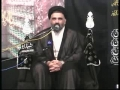 [03] نظام اصلاح Nizam-e-Islah - Ustad Syed Jawad Naqavi - Urdu