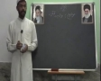 Classes on Walaayat-e-Faqih By Maulana Azam Jafri: Class-1 (Part II) - Urdu