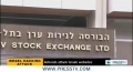 [07 April 2013] Hackers to wipe Israel off cyberspace - English