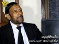 Interview with Advocate Taswwor Rizvi about Legal Situation of Shia Muslims in Pakistan - Urdu
