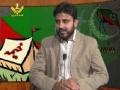 مجلس وحدت المسلمین اور الیکشن MWM & Elections - 5 April 2013 - Urdu