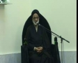HIWM Syed Askari Shaheed Baqir As-Sadr - Kuwait 4th April 2013 - Urdu