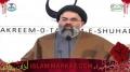 [CLIP] عمل صالح کا صحیح مفہوم Amal-e-Saleh ka Saheh Mafhoom - Syed Jawad Naqvi - Urdu