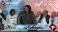[Majlis-e-Soyam Shaheed Ustad Sibte Jaffar Zaidi] Salam - Br. Nadeem Sarwar - Urdu