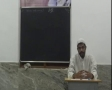 Classes on Walaayat-e-Faqih By Maulana Azam Jafri: Class-5 - Urdu
