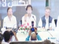 [10 April 2013] Pakistan elections dominated by anti-American sentiments - English