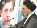 برسی شہید امام باقر الصدر Shaheed Imam Muhammad Baqir Al-Sadr r.a (2013) [JOW] Urdu