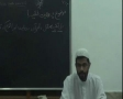 Classes on Walaayat-e-Faqih By Maulana Azam Jafri: Class-6 - Urdu