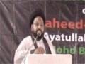 Shaheed-e-Khamis Seminar 2013 - 28th Jamadi-ul-Awwal 1434 A.H - Moulana Taqi Agha - Urdu