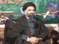 [08] امر بالمعروف نظام اصلاح امت Amr Bil Maroof Nizam Islahe Ummat -Ustad Syed Jawad Naqavi- Urdu