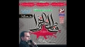 [Ayame Fatima (S.A) Audio Nohay 2013] Roti Rahe Zehra (S.A) - Br. Ali Deep Rizvi - Urdu