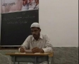 Classes on Walaayat-e-Faqih By Maulana Azam Jafri: Class-8 - Urdu