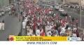 [14 April 2013] F1 race can mask Al Khalifa brutality - English