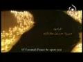 Ya Zahra (s.a) Ummul Hassan (a.s) - Latmiya - Persian sub English