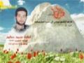 Martyr Osama Hakim (HD) | من وصية الشهيد اسامة محمد حكيم - Arabic